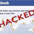 פריצת חשבון פייסבוק