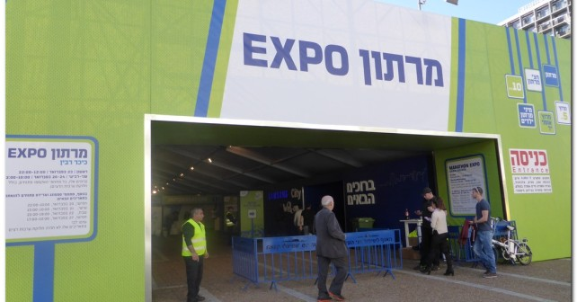 marathon TLV EXPO 2014