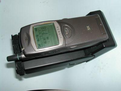 פלאפון סלולרי ישן