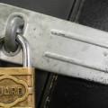 information security אבטחת מידע