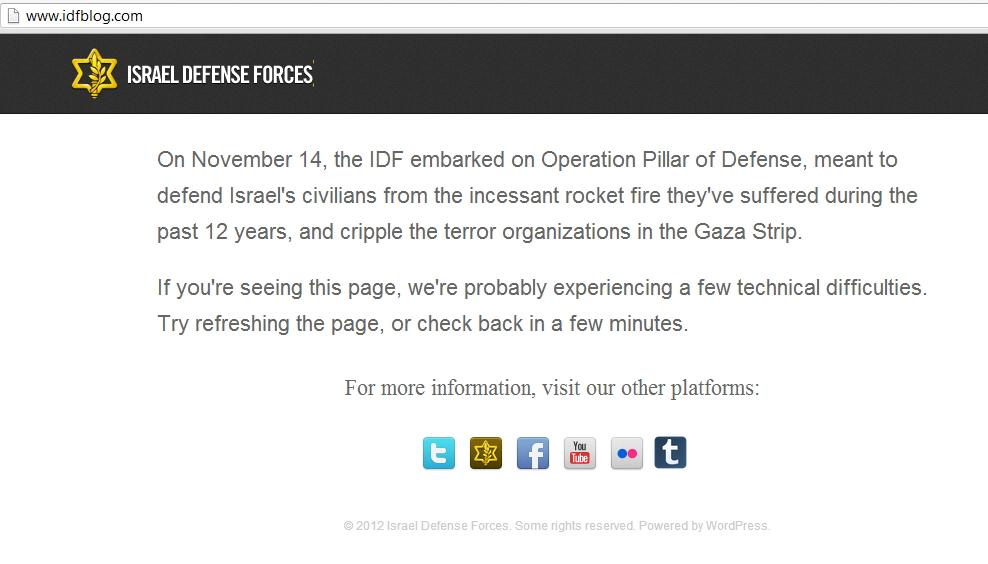 """האתר idfblog.com נפרץ ע""""י האקרים פרו פלסטינים"""