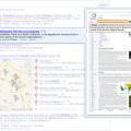 חיפוש גוגל תצוגה מוקטנת