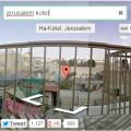 גוגל סטריט וויו מציג כותל בתלת מימד qsview