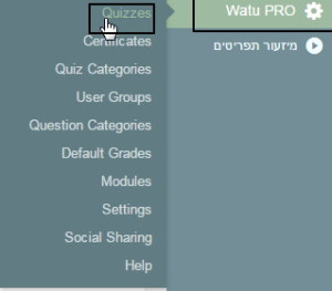 watupro_new_quiz